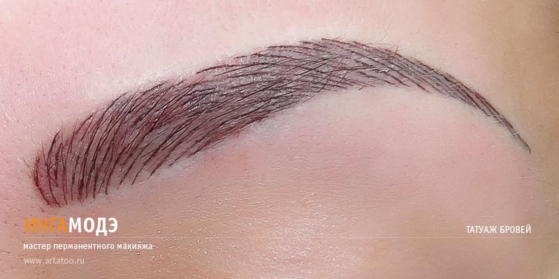 Перманентный макияж глаз в могилеве