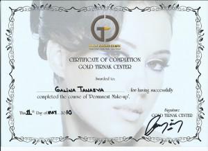 Сертификаты Галины Танаевой GOLD TIRNAK CENTER