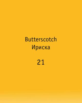 Pigment 21 butterscotch FEELGOOD
