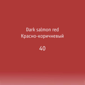 Pigment 40 dark-salmon-red FEELGOOD