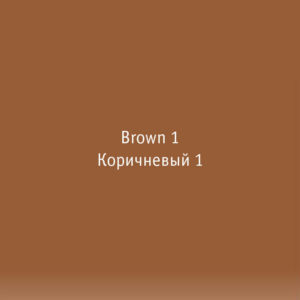 Pigment brown 1 FEELGOOD