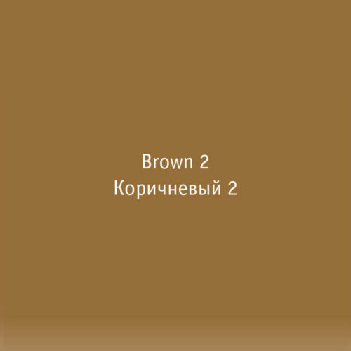 Pigment brown 2 FEELGOOD
