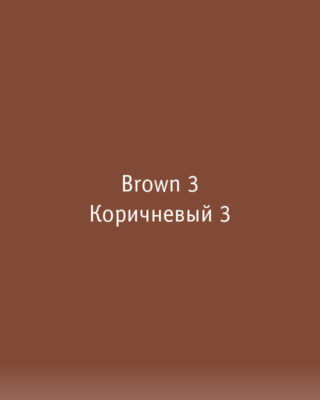 Pigment brown 3 FEELGOOD