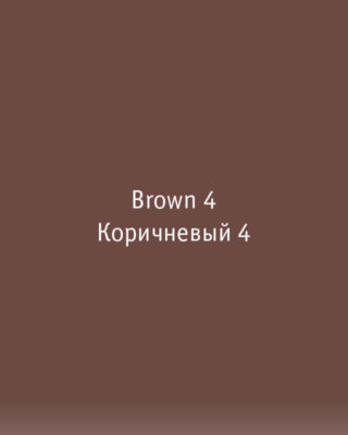 Pigment brown 4 FEELGOOD