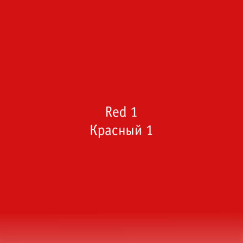 Pigment red 1 FEELGOOD