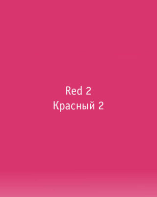 Pigment red 2 FEELGOOD