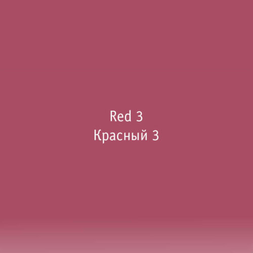 Pigment red 3 FEELGOOD